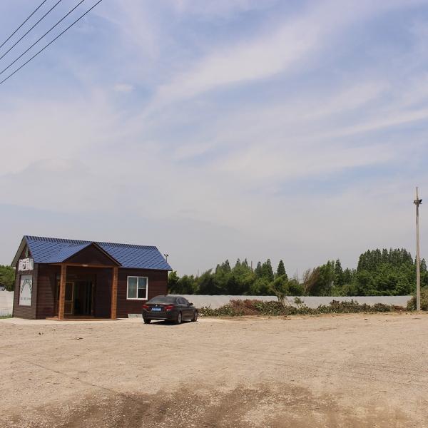 陶艺园林货场